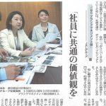 読売新聞 2006年6月26日