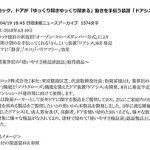 日経速報ニュースアーカイブ 2010年4月19日
