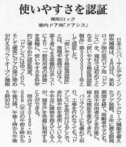 教育家庭新聞 2010年5月15日