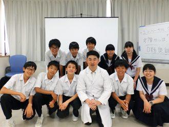 名古屋市立八王子中学校