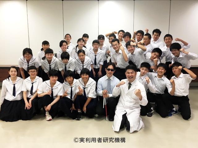 山形市立第三中学校の修学旅行生がジツケン訪問